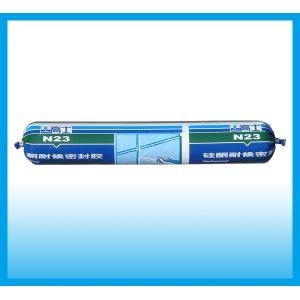 高士 N23 在线体彩购买耐候在线体彩(软包)