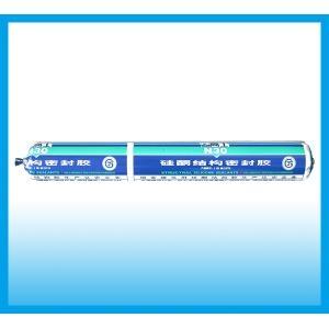 高士N30在线体彩购买结构在线体彩(软包装)
