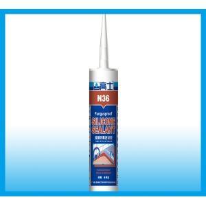 高士N36在线体彩购买防霉在线体彩