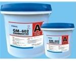 GM-602环氧树脂型石材干挂胶